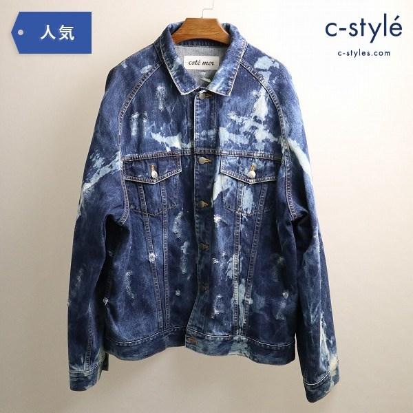 COTE MER コートメール デニムジャケット size2 ブリーチ加工 ダメージ オーバーサイズ