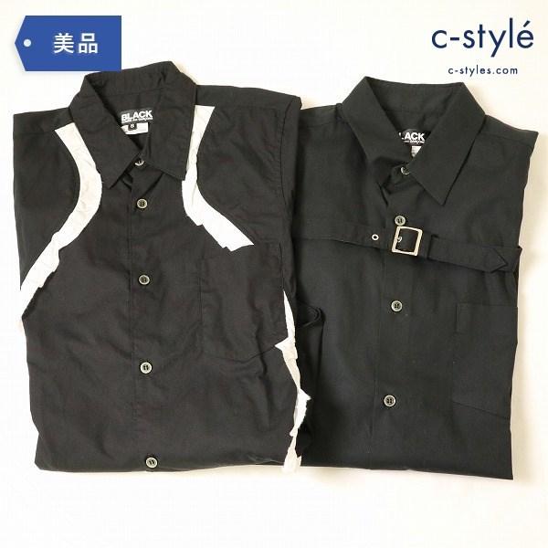 BLACK COMME des GARCON ブラックコムデギャルソン 長袖シャツ Sサイズ 2点 フリル ベルト