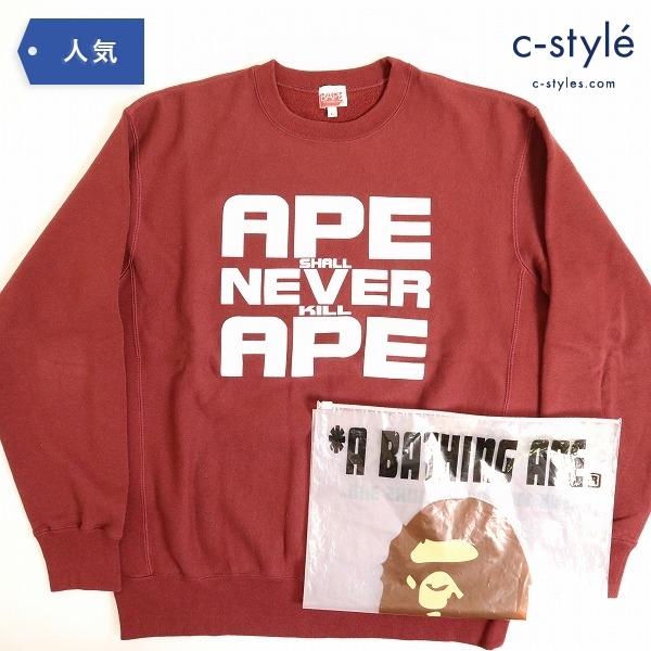 A BATHING APE アベイシングエイプ スウェットシャツ Lサイズ APE SHALL NEVER KILL APE