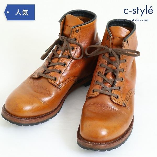 RED WING レッドウィング beckman Boots ベックマン ブーツ ブラウン 9013 26.5cm