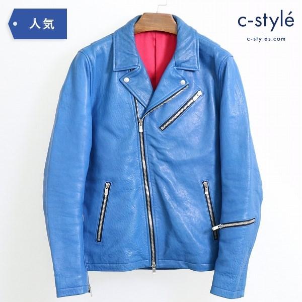 NO ID. ノーアイディー ラムベジタブル ダブル ライダースジャケット size1 Blue