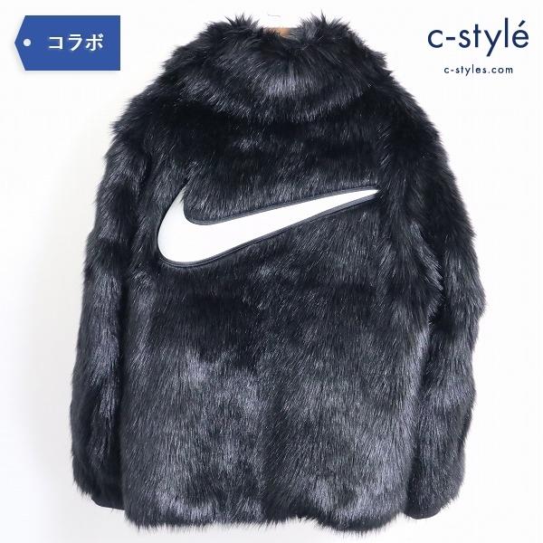 NIKE LAB x AMBUSH リバーシブル ファー コート Reversible Faux Fur COAT 毛皮 男女兼用 L