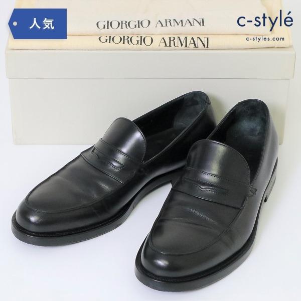 GIORGIO ARMANI ジョルジオ アルマーニ コイン ローファー size41 Black レザー
