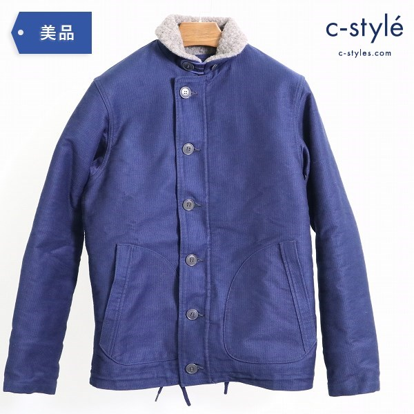 JELADO ジェラード N-1 デッキ ジャケット Gardians Coat ネイビー size36