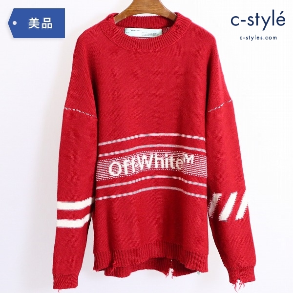 OFF-WHITE オフホワイト 18AW OW SWEATER RED ダメージ ニット イタリア製 S
