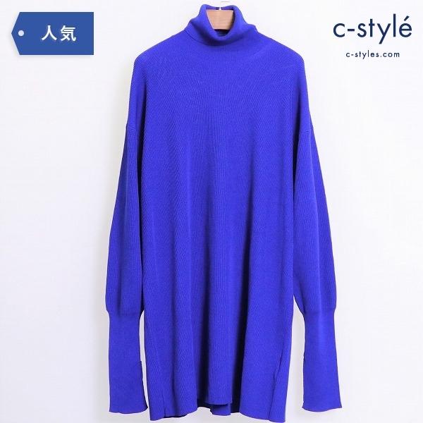 Maison Margiela メゾンマルジェラ タートルネック セーター XS 綿 ニット 青 レディース