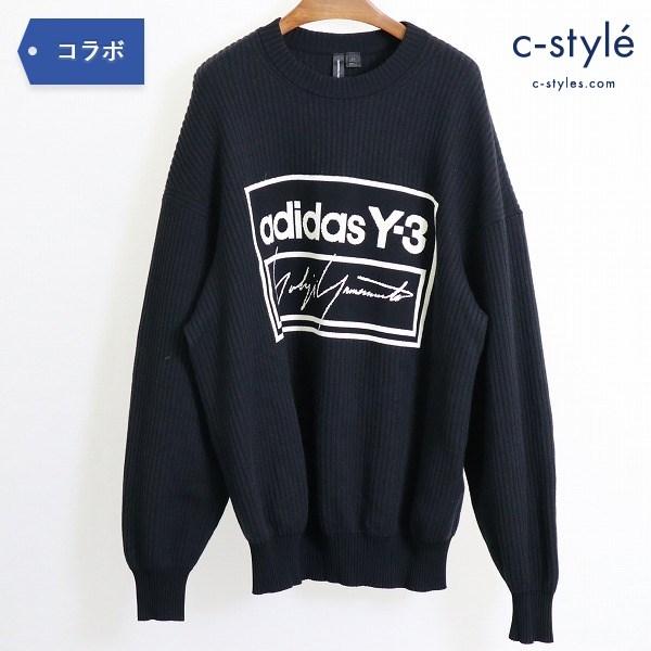 Y-3 Yohji yamamoto x adidas 19AW ニット セーター S スタック ロゴ ブラック