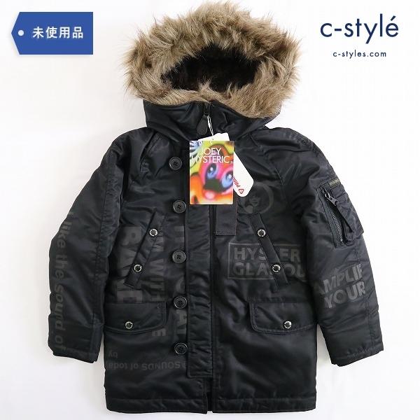 JOEY HYSTERIC ジョーイ ヒステリック 中綿 コート M 120cm ジャケット 黒 子供服