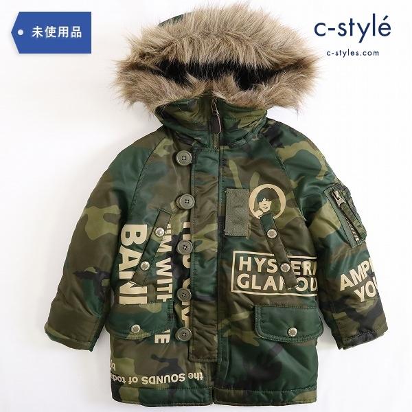 JOEY HYSTERIC ジョーイ ヒステリック 中綿 コート S 100cm 迷彩 CAMO 子供服