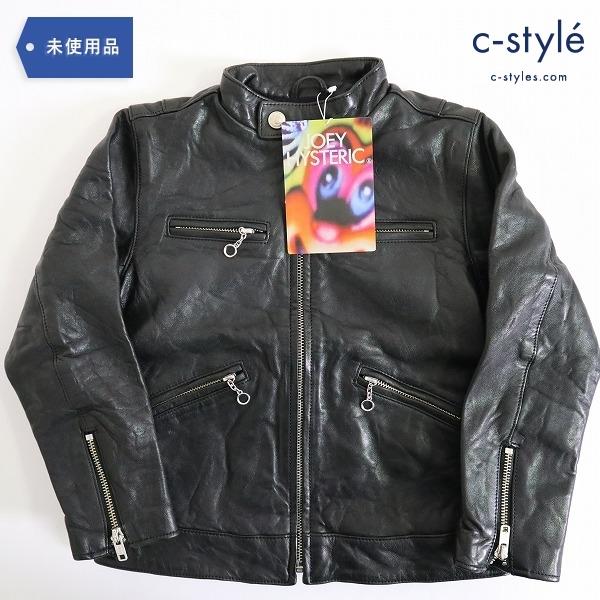 JOEY HYSTERIC ジョーイヒステリック 羊革 ライダース ジャケット Black/10 120cm 子供服
