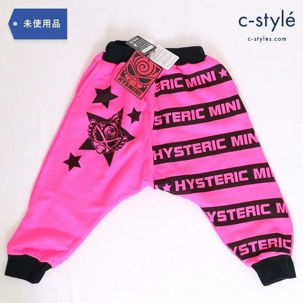 HYSTERIC MINI ヒステリックミニ ヒスミニ スウェット パンツ 105cm 子供服 HYS