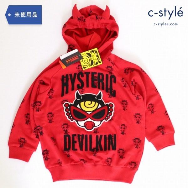 HYSTERIC MINI ヒステリックミニ デビル ヒスミニ 裏毛 パーカー 角 120cm 子供服
