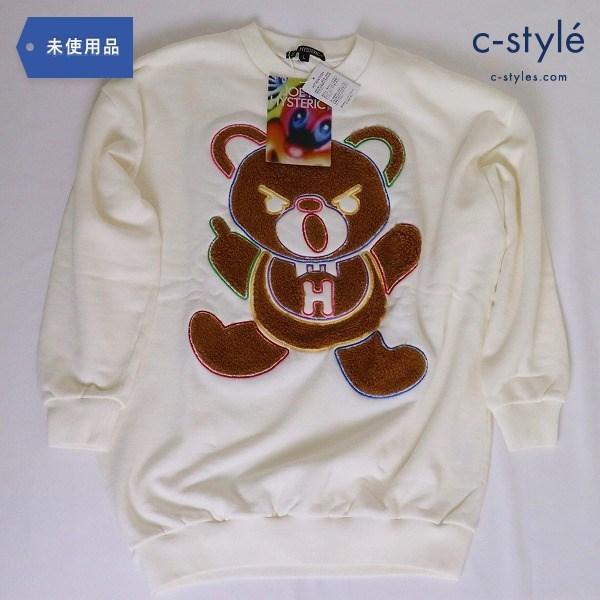 JOEY HYSTERIC スウェット ファックベア size L 140cm DIRTY WHITE/02 子供服
