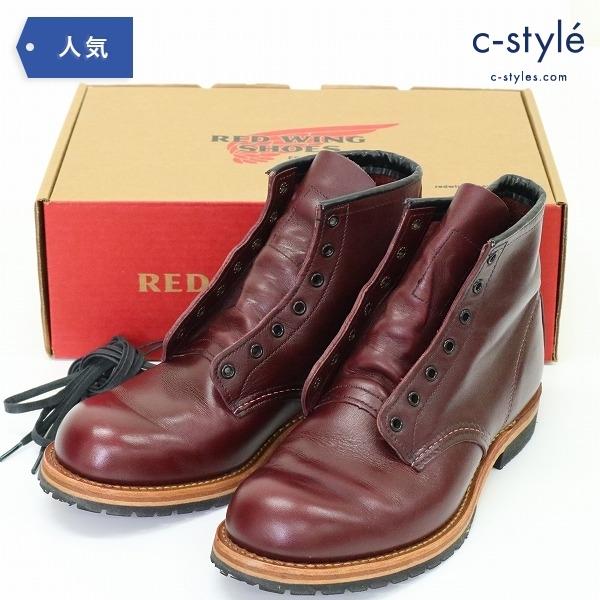 RED WING レッドウィング 9411 Beckman ベックマン 8EE レザー ブーツ ブラックチェリー