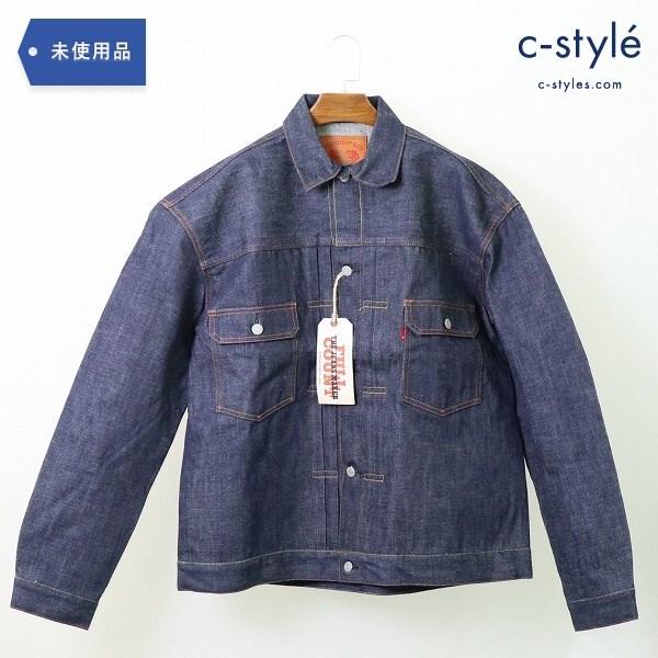 特大サイズ 46 FULLCOUNT フルカウント 2102 デニム ジャケット セカンド 日本製