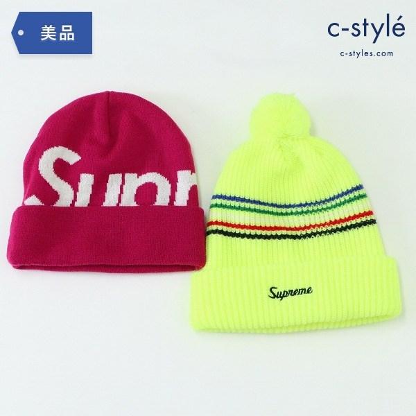 Supreme シュプリーム ニット帽 ビーニー 2点 ボンボン ボーダー ビッグロゴ イエロー ピンク