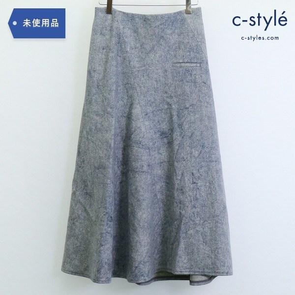 Y's ワイズ ロング フレア スカート size1 ウール 切替 グレー レディース