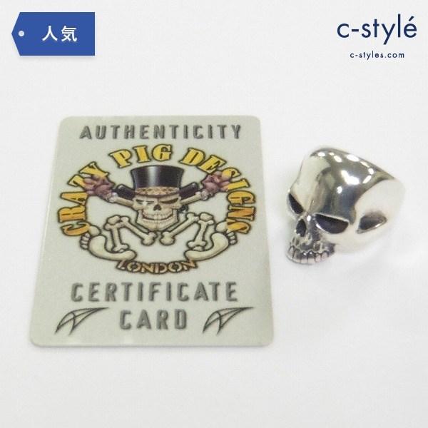 CRAZY PIG クレイジーピッグ リング 21号 Evil Skull シルバー925 証明カード付