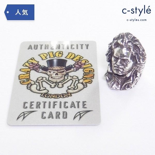 CRAZY PIG クレイジーピッグ リング 19号 Beethoven ベートーヴェン 証明カード付 / シルバー