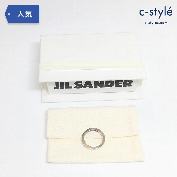 JIL SANDER LINE RING MPS84001 シルバー リング 22号 ジルサンダー 指輪