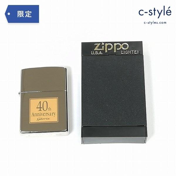 ZIPPO 日産プリンス グロリア 40周年記念限定 1999年 オイルライター ジッポー GLORIA