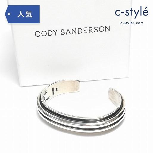 CODY SANDERSON コディサンダーソン 2ライン ワイヤー バングル プレーンエッジ シルバー
