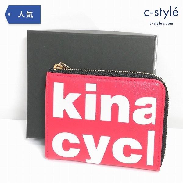 木梨サイクル kinashicycle コンパクト 財布 赤 ウォレット L字型ファスナー レザー