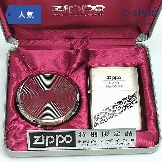 ZIPPO LIMITED 特別限定品 両面デザイン オリジナルハンディ灰皿付 No.0282 オイルライター