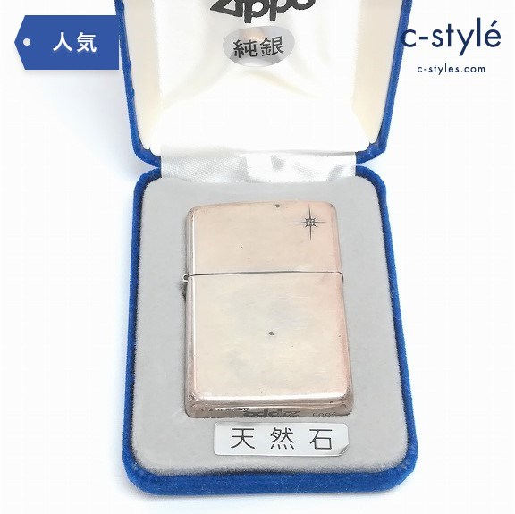 ZIPPO スターリングシルバーSV925 2003年 STERLING SILVER 純銀 メレダイヤ 0.02ct