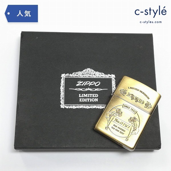 ZIPPO LIMITED EDITION WINDY No.0797 SHE PASSED THE FAN TEST オイルライター ジッポー