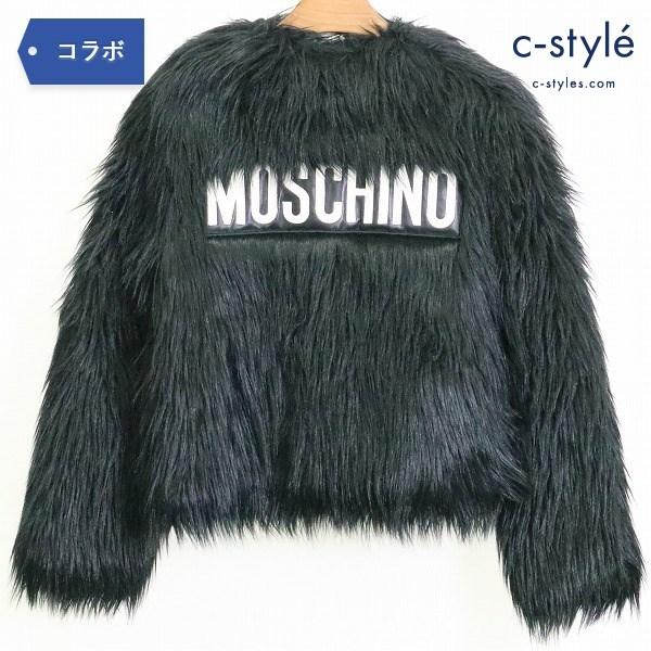 MOSCHINO × H&M フェイクファー ジャケット XS バックロゴ ショート コート レディース