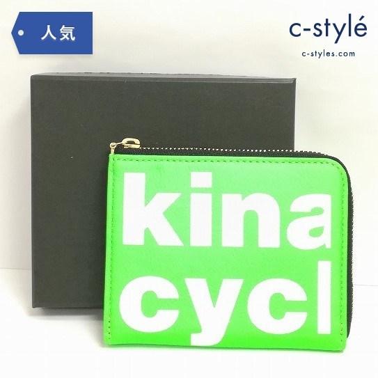 木梨サイクル kinashicycle コンパクト 財布 緑 ウォレット L字型ファスナー レザー