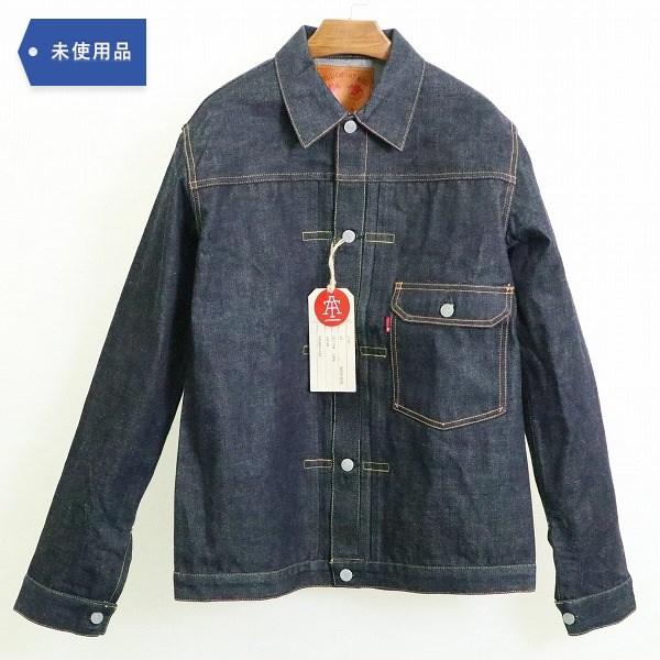FULLCOUNT フルカウント lot. 2743 デニム ジャケット size42 ファースト 日本製