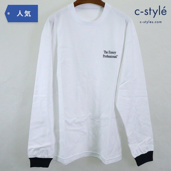 The Ennoy Professional エンノイ プロフェッショナル 長袖 Tシャツ sizeXL ホワイト ロンT コットン