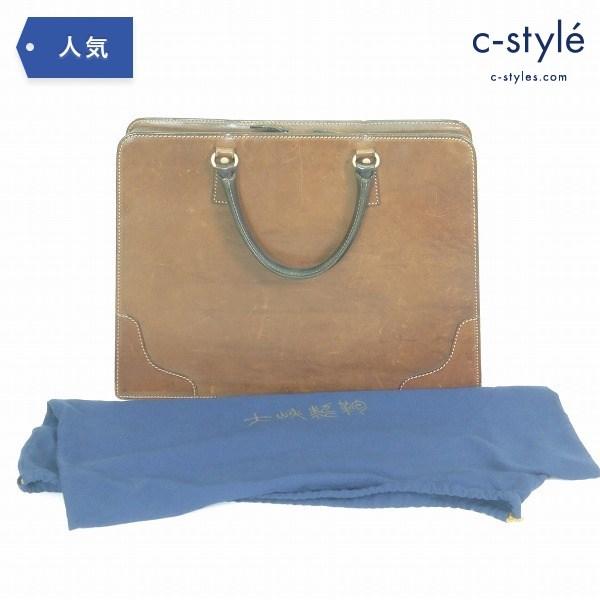 大峽製鞄 オオバセイホウ ブリーフケース ビジネスバッグ サンタクローチェ 牛革 茶 日本製