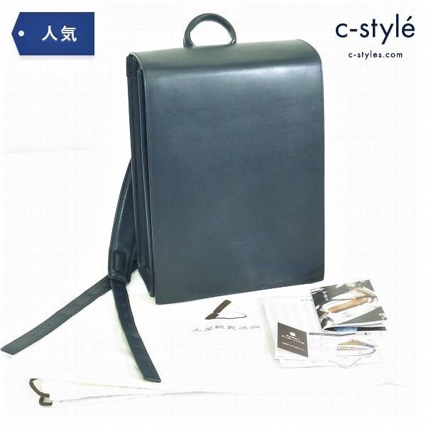 土屋鞄製造所 ツチヤカバン 大人ランドセル OTONA RANDSEL 003 防水 レザー 日本製