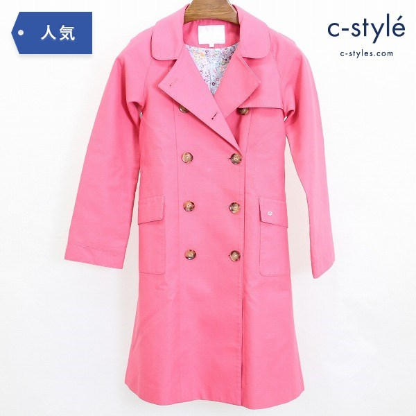 GUCCI グッチ キッズ トレンチ コート 10歳 ピンク 女の子 子供服 花柄 スプリング イタリア製