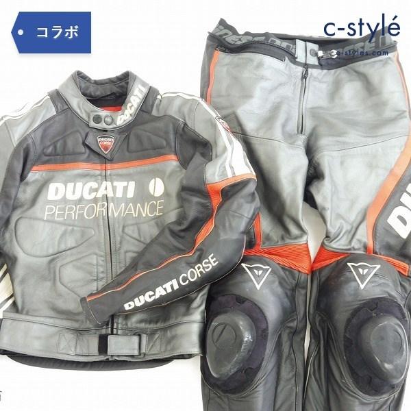 DUCATI PERFORMANCE by DAINESE ライディング ジャケット パンツ size50 セットアップ バイク