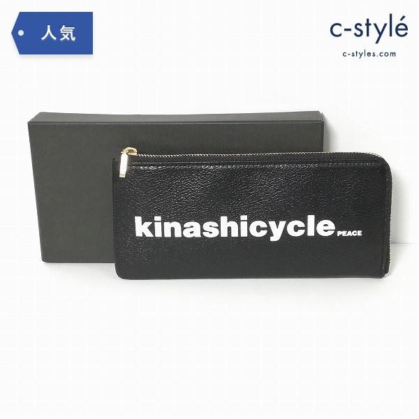 木梨サイクル kinashicycle 長財布 財布 ウォレット L字 ファスナー ジップ レザー ブラック