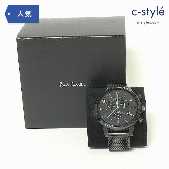 Paul Smith ポールスミス チャーチ ストリート クロノグラフ アナログ 腕時計 クォーツ 黒