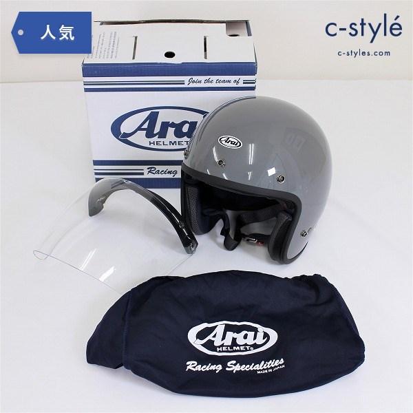 Arai アライ CLASSIC MOD クラシック モッド ジェット ヘルメット XL 61-62cm シールド付き
