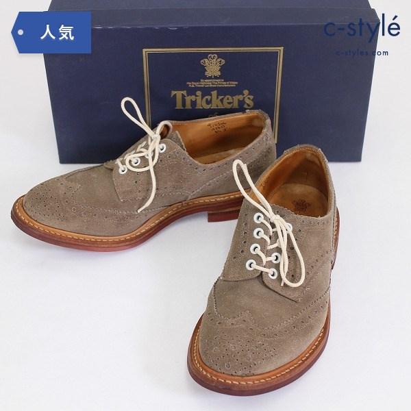 Tricker's トリッカーズ BOURTON バートン メダリオン ブローグ size8.5 ダイナイトソール 靴