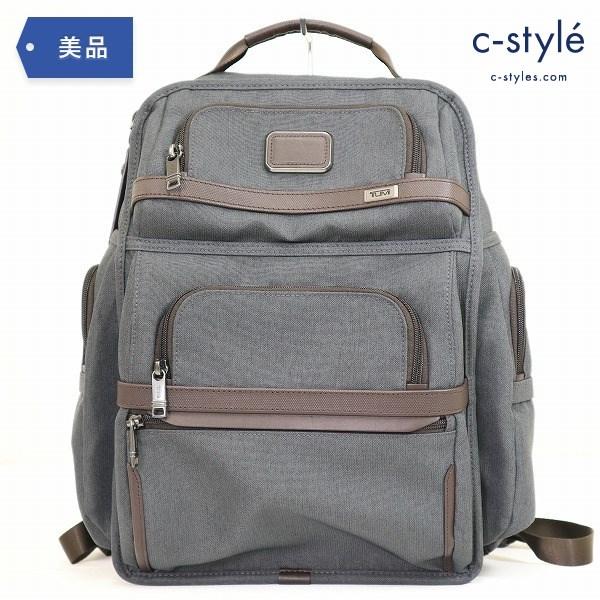 TUMI トゥミ ALPHA3 ブリーフパック ビジネスリュック バックパック バッグ カバン 鞄