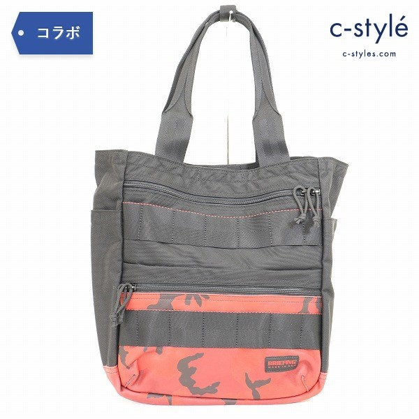 1PIU1UGUALE3×BRIEFING ブリーフィング BUCKET TOTE トート ブラック レッド