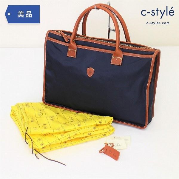 Felisi フェリージ 1742 DS ナイロン ブリーフケース ビジネスバッグ ハンドバッグ レザー 鞄