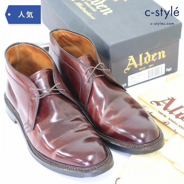 ALDEN オールデン 1339 チャッカ ブーツ シェルコードバン #8 8.5D 牛革 レザー プレーントゥ