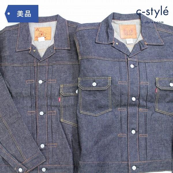 エヴィス EVISU STYLE CRAFT デニム ジャケット size46 Lot. 1506 1507 NO.2 Gジャン 日本製