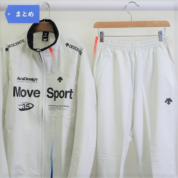 DESCENTE デザント MOVE SPORT エアリートランスファー ジャケット パンツ 上下 sizeO 白