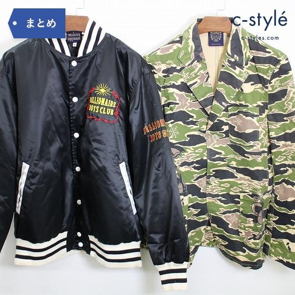 BILLIONAIRE BOYS CLUB ビリオネアボーイズクラブ size M 2点 中綿入 スタジャン 迷彩 ジャケット 黒