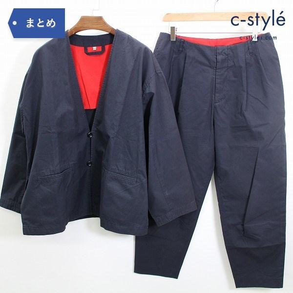 YOKO SAKAMOTO ヨーコサカモト セットアップ size1 ノーカラー ジャケット パンツ 日本製